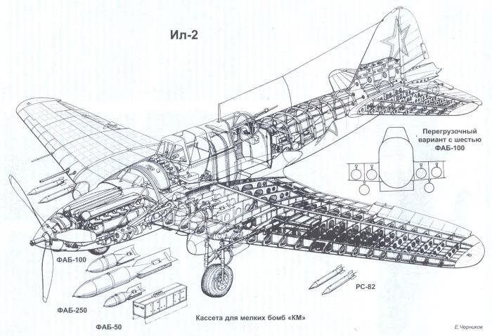 Krilya-264