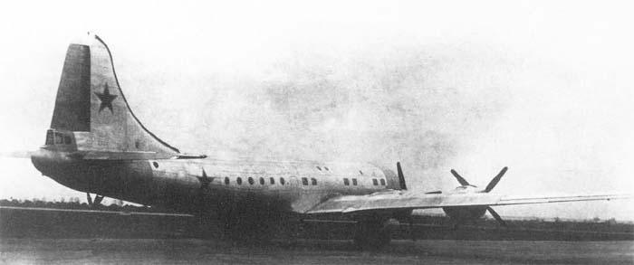 tu75-3