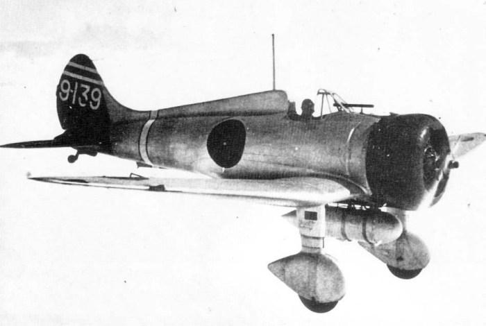 a5m-3