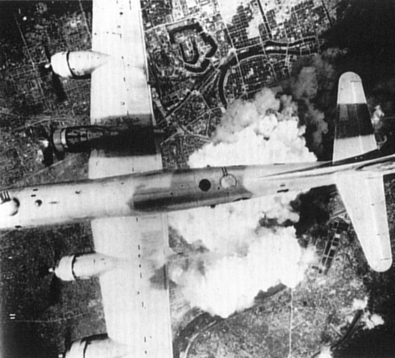 B-29 with an engine problem over Tokyo