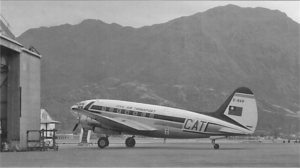 US 1943-47356 C-46A to B-848 IanJohnsonColl