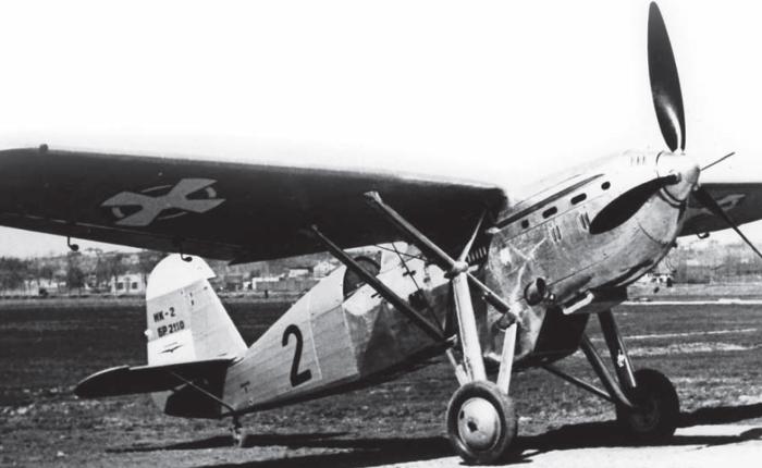 Ikarus IK-2, el primer cazayugoslavo