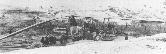 VGO 1 crash december 1915