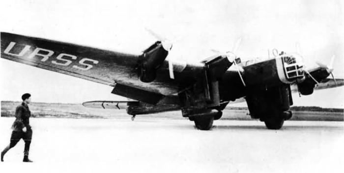 CCCP-N2091
